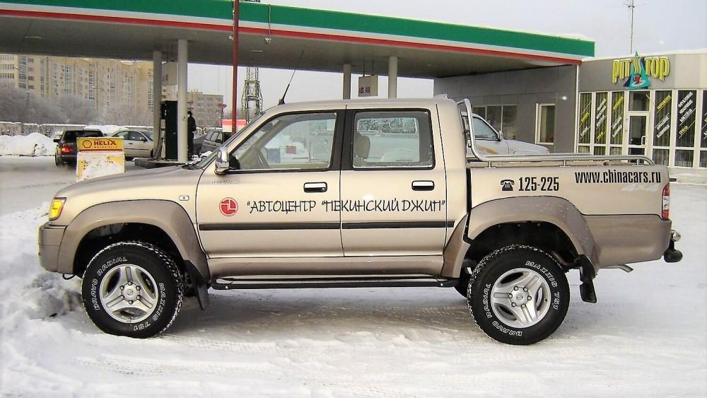 первые китайские автомобили в России