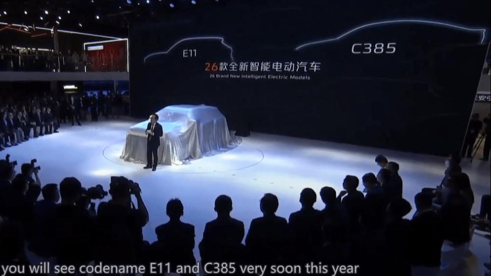 новые электромобили Changan