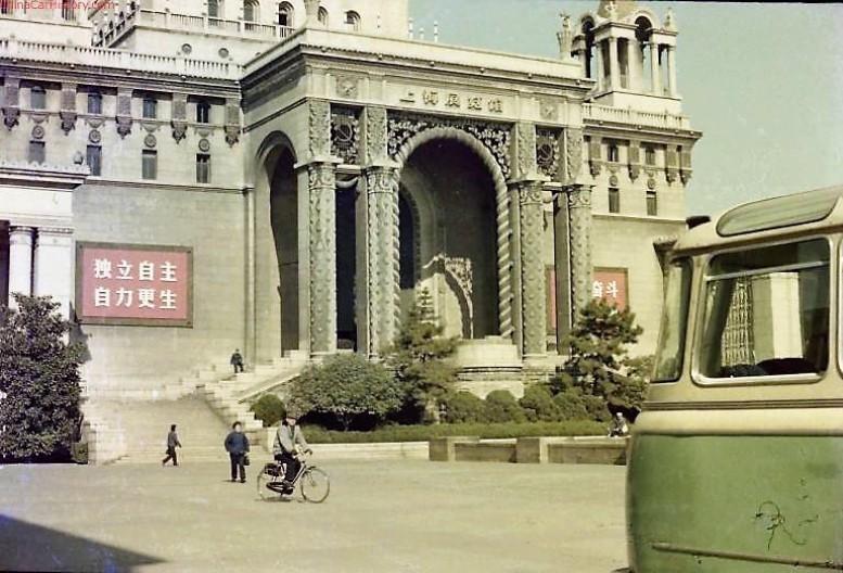 Шанхайский промышленный выставочный павильон 1967 год