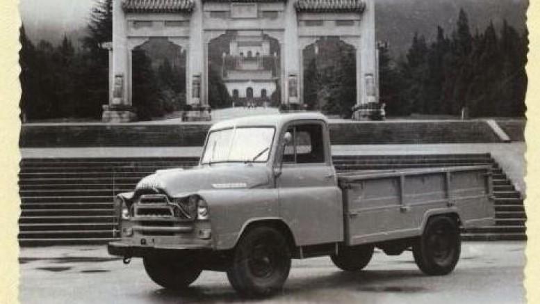 грузовик Нанкинского завода