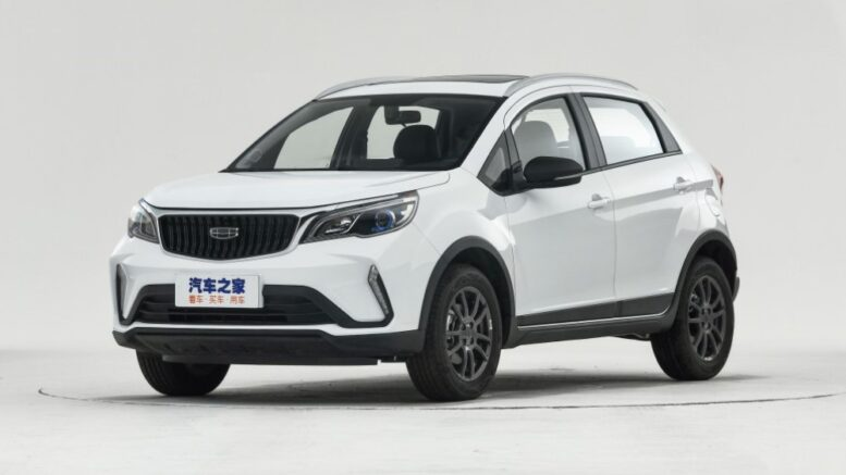 Geely Vision X3 Pro