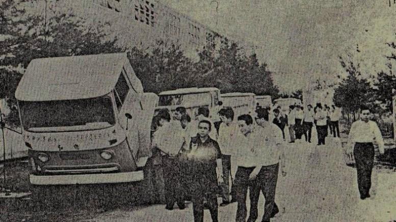 кантонская ярмарка 1969 года