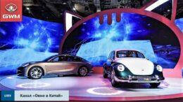 Ora на Шанхайском автосалоне 2021