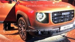 haval big dog в россии