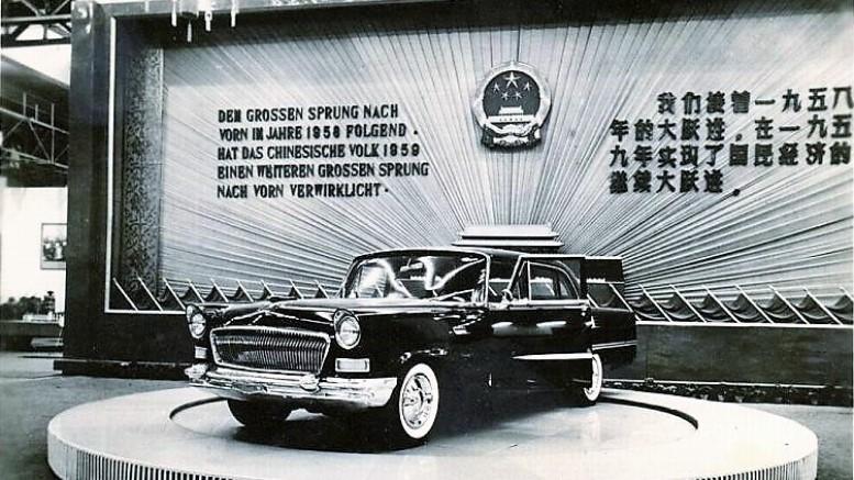 Hongqi CA72 на автосалоне в Лейпциге в 1959 году