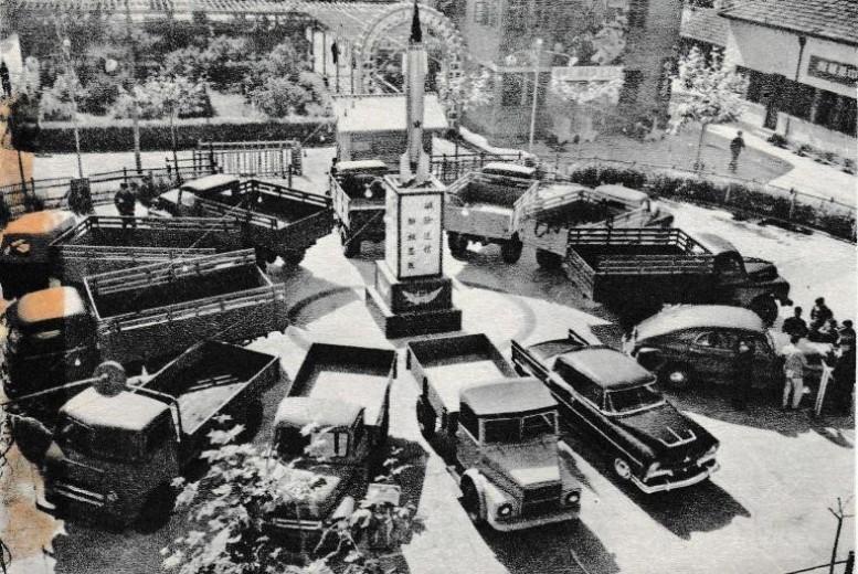 автовыставка в Нанкине 1959 года