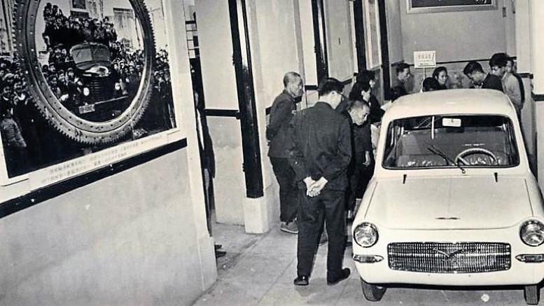 автосалон в Макао в 1969 году