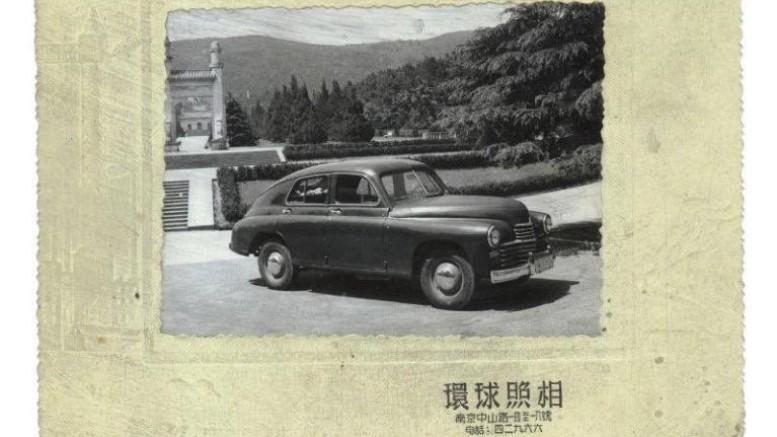 китайский клон автомобиля Победа Yuejin CN-750