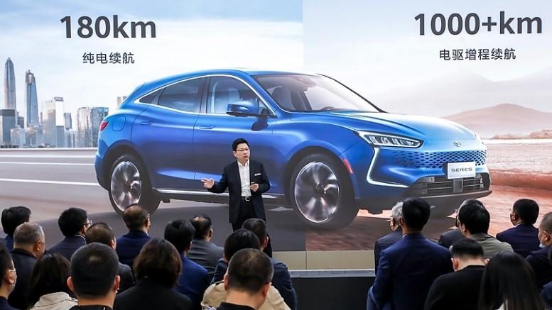Huawei Seres SF5
