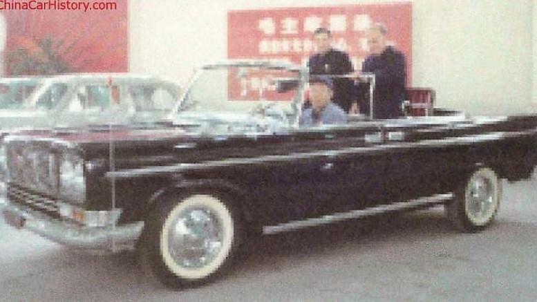 шанхайский автосалон 1967 год