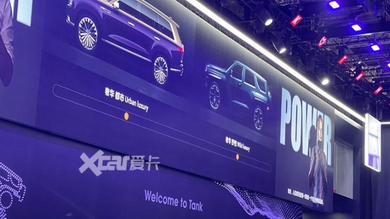 шанхайский автосалон 2021 трансляция