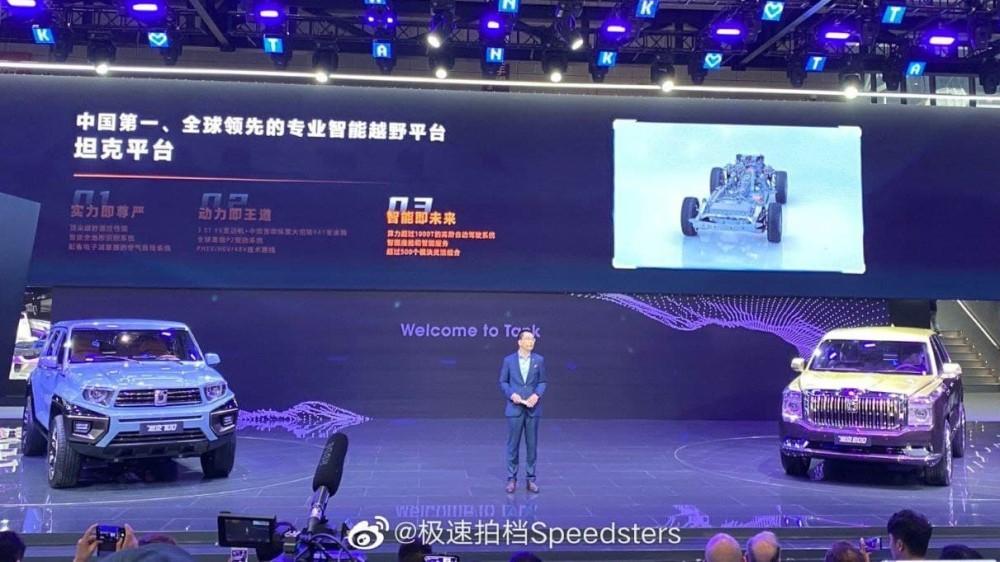 Tank T700 и T800 на Шанхайском автосалоне