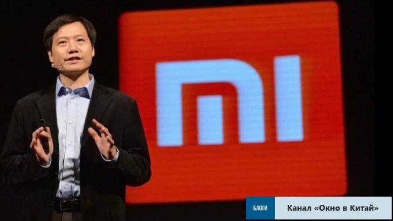 Сколько будут стоить автомобили Xiaomi