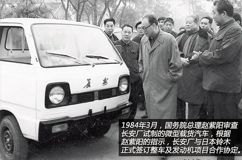история Changan SC110 и SC112