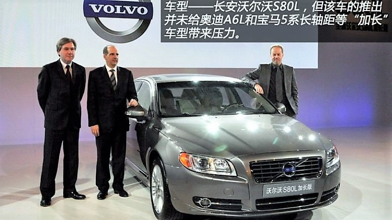 Volvo S80L в Китае