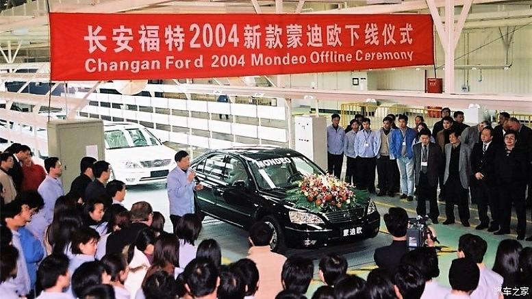 СП Changan Ford