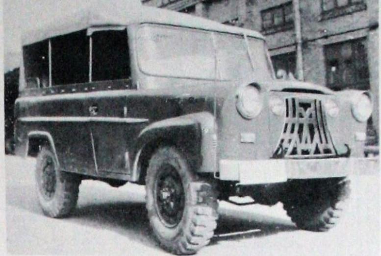 Jinggangshan 70