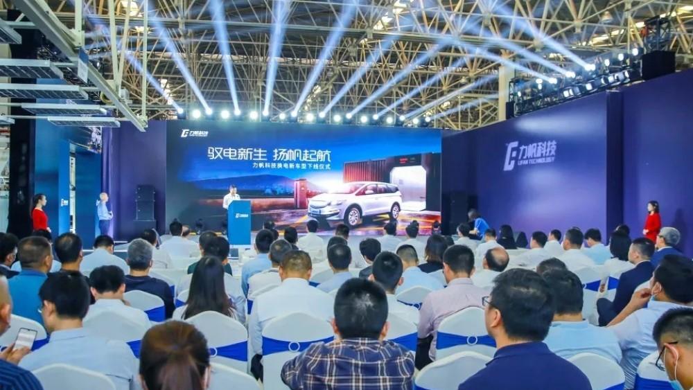 Lifan Technology