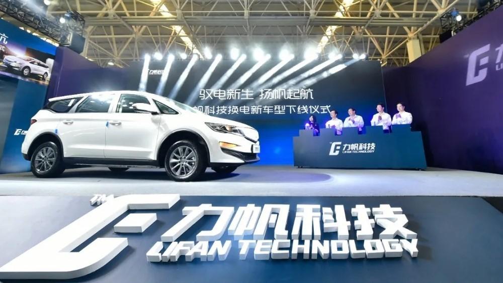 автомобиль Lifan Technology 80V