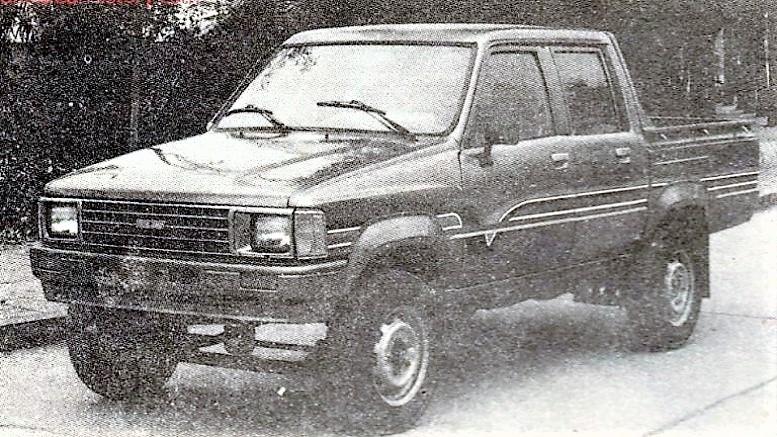 пикап Shanlu SLC 1020S