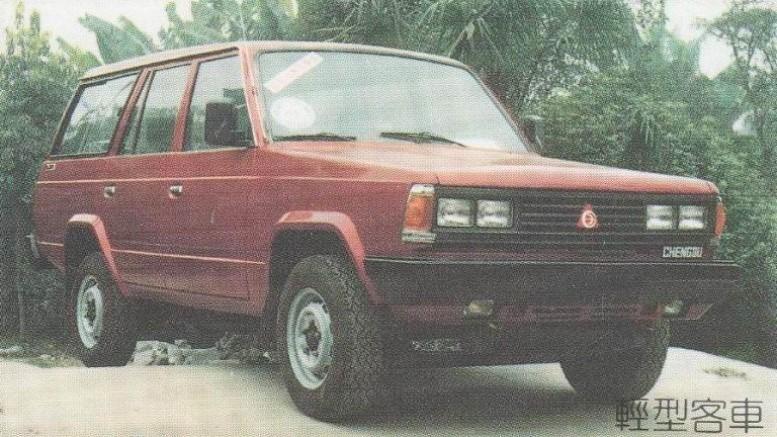 Shanlu CJY 6421B