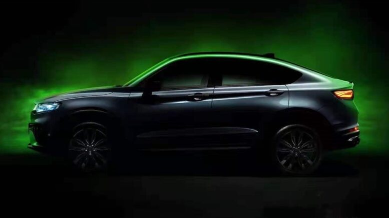 Geely Xingyue S