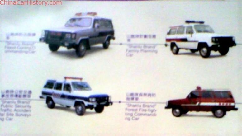 китайские спецавтомобили Shanlu CJY 6420B
