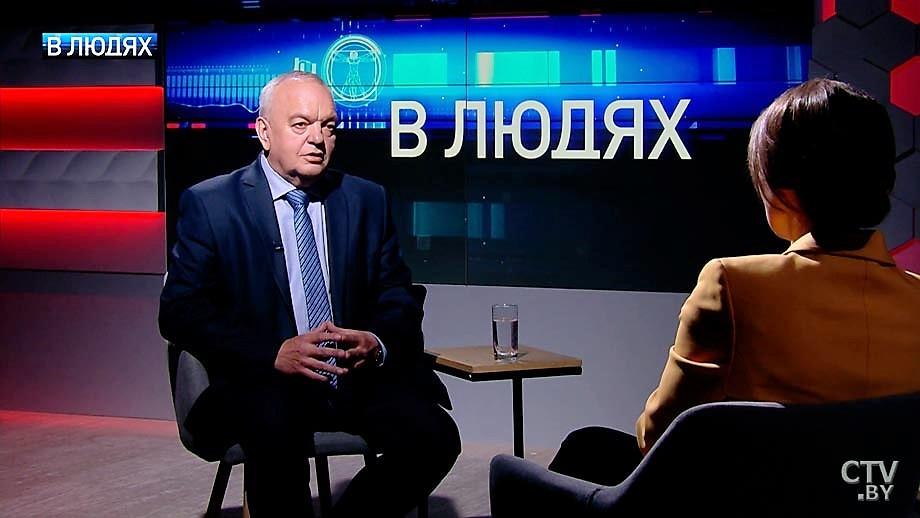 директор белджи геннадий свидерский