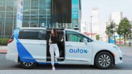 Tesla, подвинься! Китайская AutoX представила новейшую систему автопилота