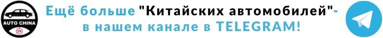 баннер Telegram