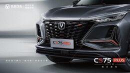 новый Changan CS75 Plus
