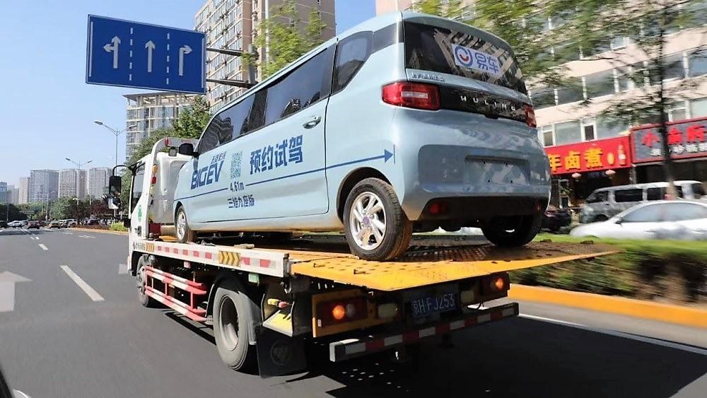 Hongguang Big EV