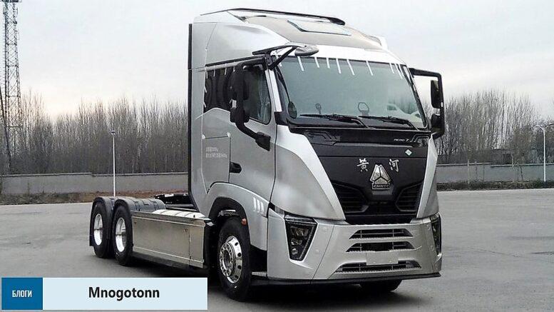 газовый грузовик Sinotruk Huanghe X7
