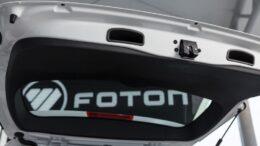 Foton прекратил продажи легковых автомобилей в России. Возможно, навсегда