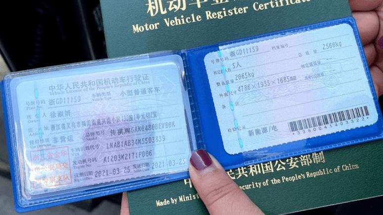 купить машину в китае