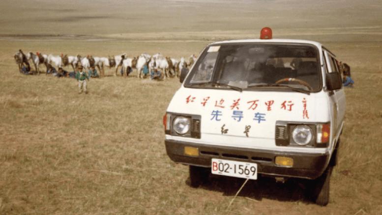 автобус Hongxing HX6400