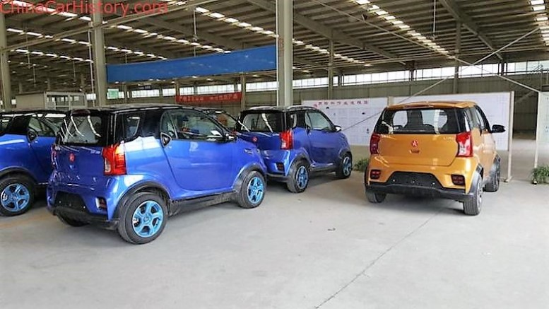 электромобили Hongxing X2