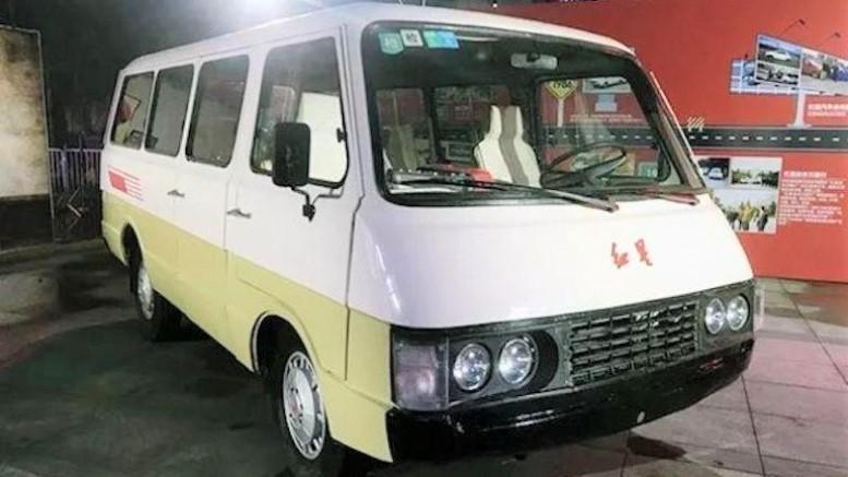 автобус Hongxing HX6481