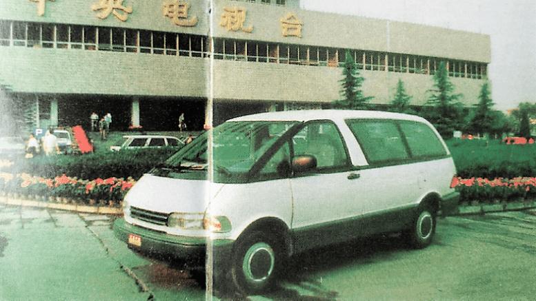минивэн Hongxing HX6482