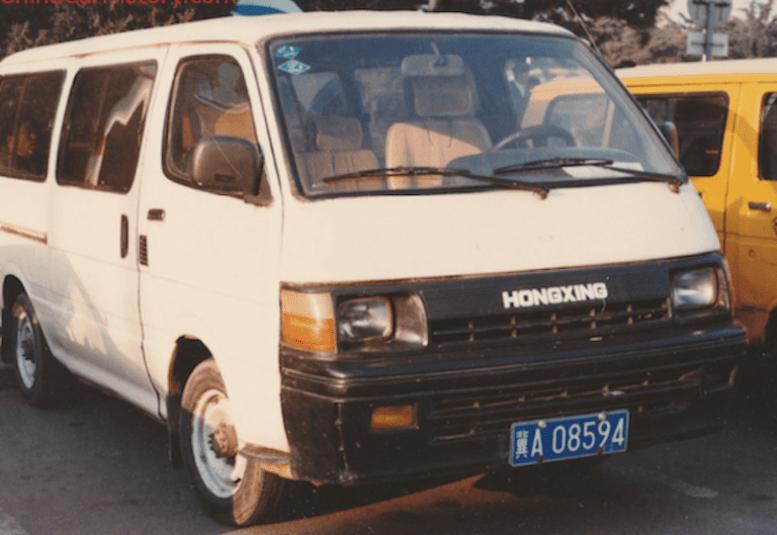 автобус Hongxing HX6483