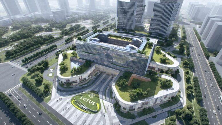 штаб-квартира Lotus в Китае