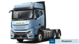 грузовик jac q7