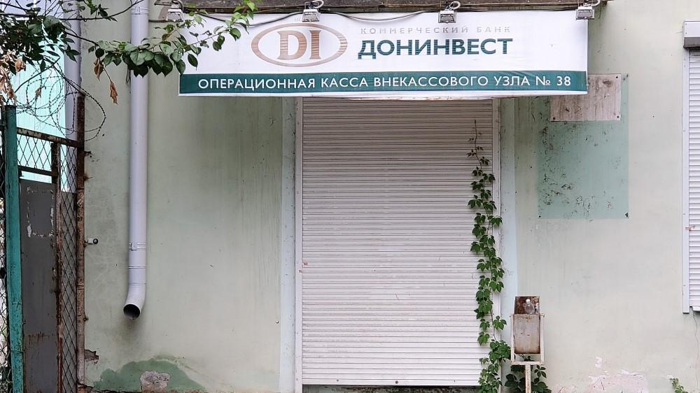 таганрогский автозавод