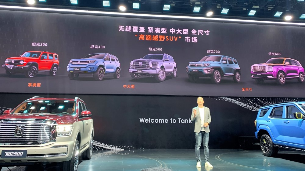 китайский автосалон в чэнду