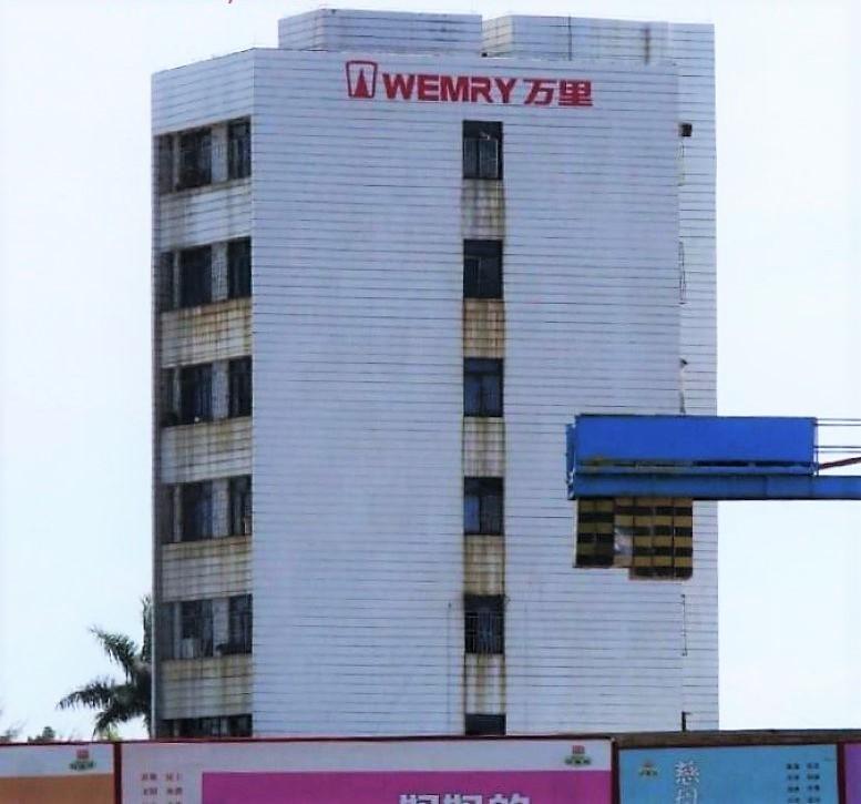административное здание завода Wanli