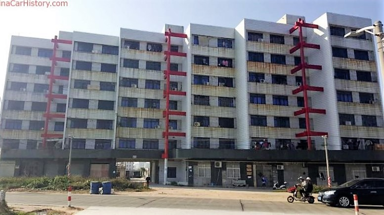 общежитие автозавода Wanli
