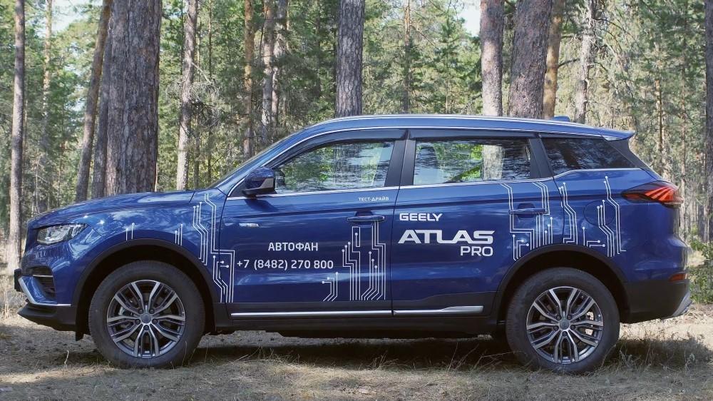 Geely Atlas Pro и Atlas