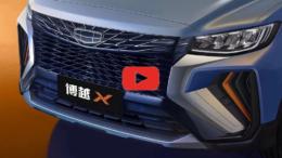 Насколько новый Geely Atlas X похож на Lada Xray. Первые видеообзоры новинки