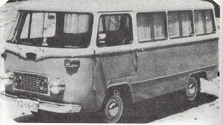 микроавтобус Wuqi 620