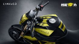мотоцикл geely